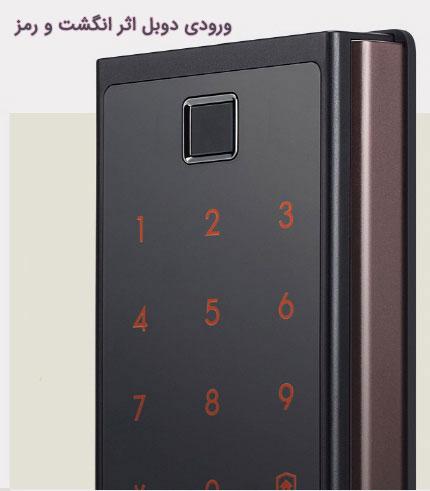 قفل دیجیتال سامسونگ مدل SHP-DP950