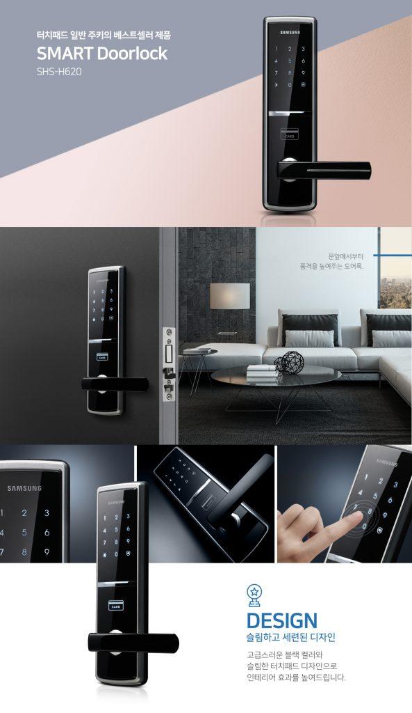 قفل دیجیتال سامسونگ مدل SHS-H620