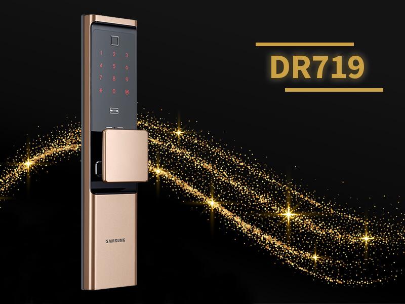 قفل الکترونیکی DR719