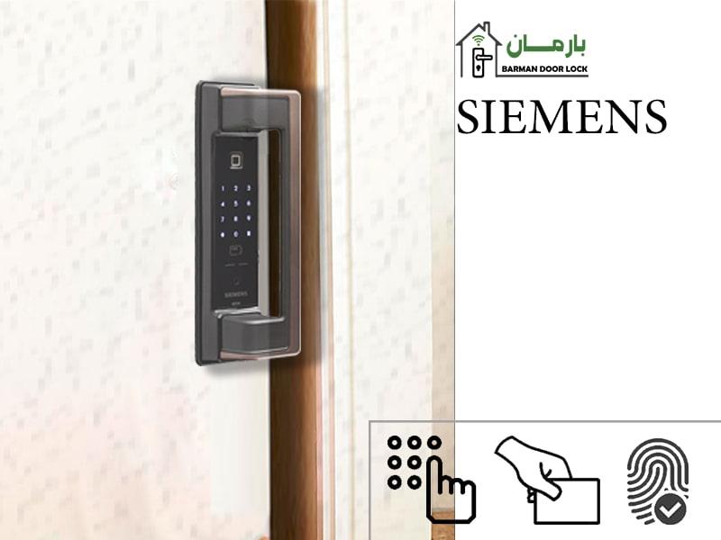 قفل رمزی SIEMENS