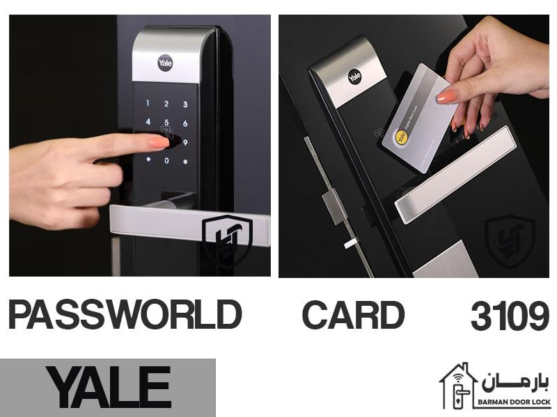 قفل هوشمند یال