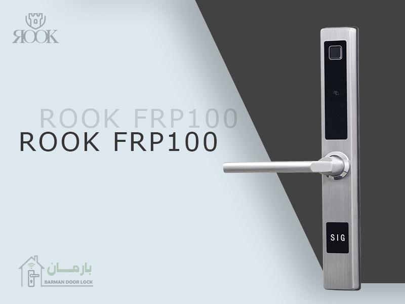 قفل هوشمند rook frp100