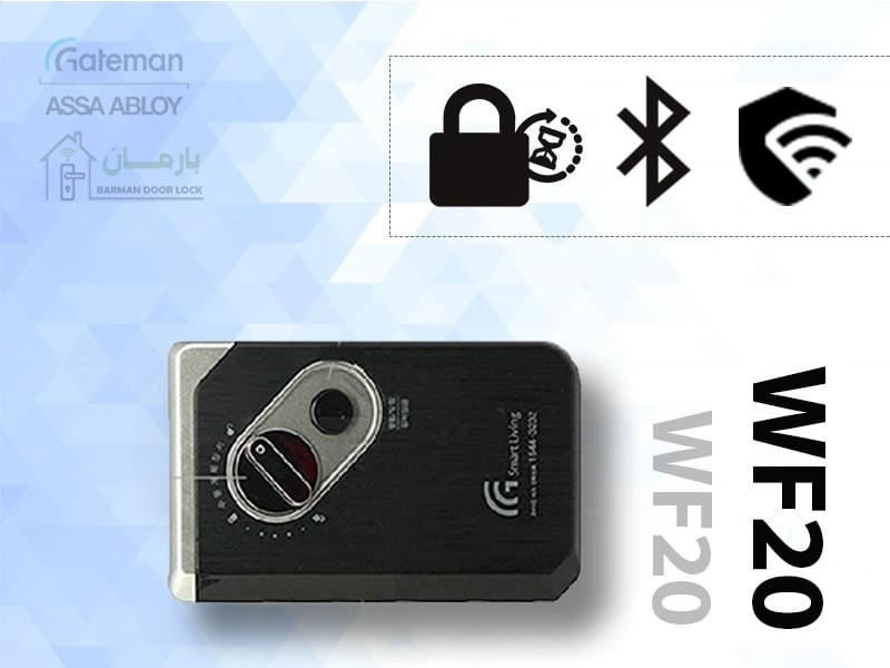 قفل هوشمند wf20