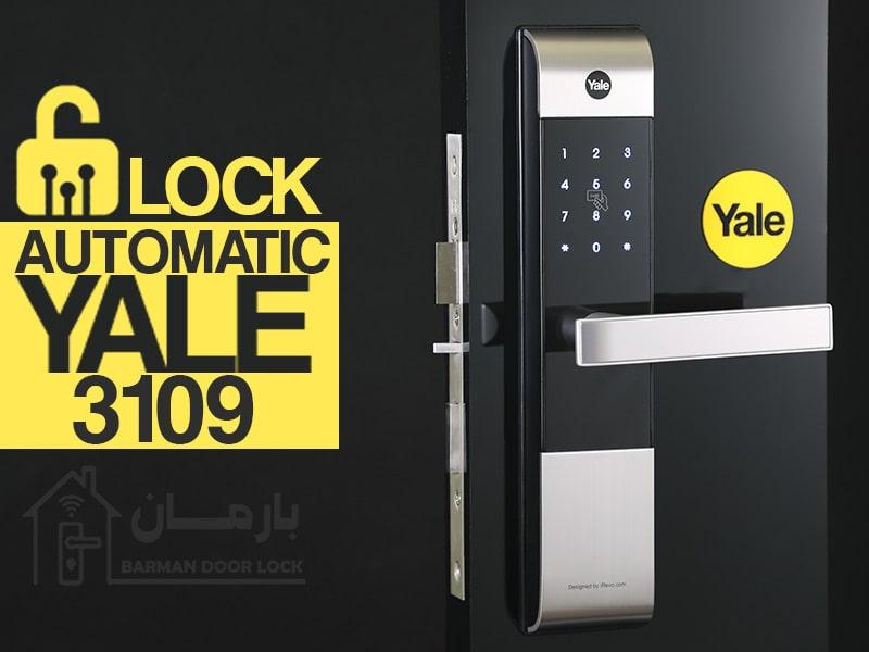 قفل یال 3109