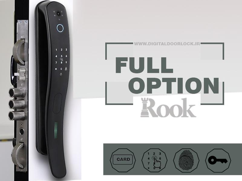 قفل دیجیتال روک p241
