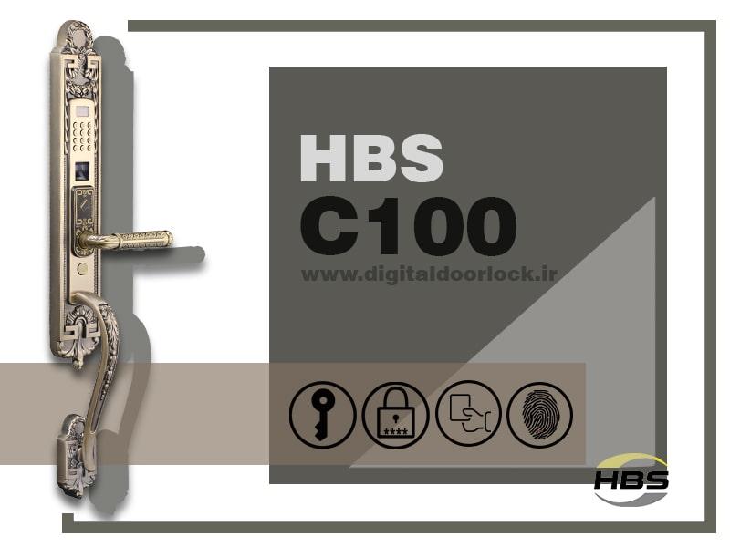 قفل دیجیتال کلاسیک c100