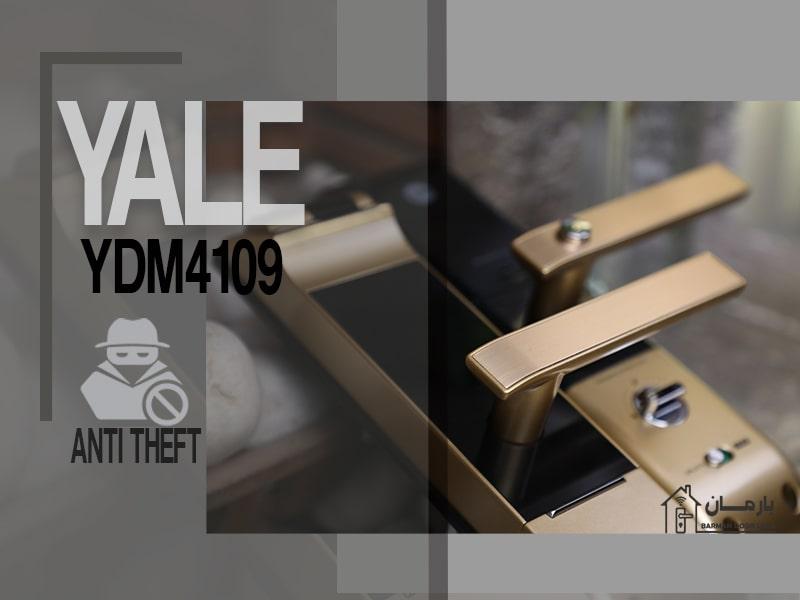 قفل دیجیتال ydm4109
