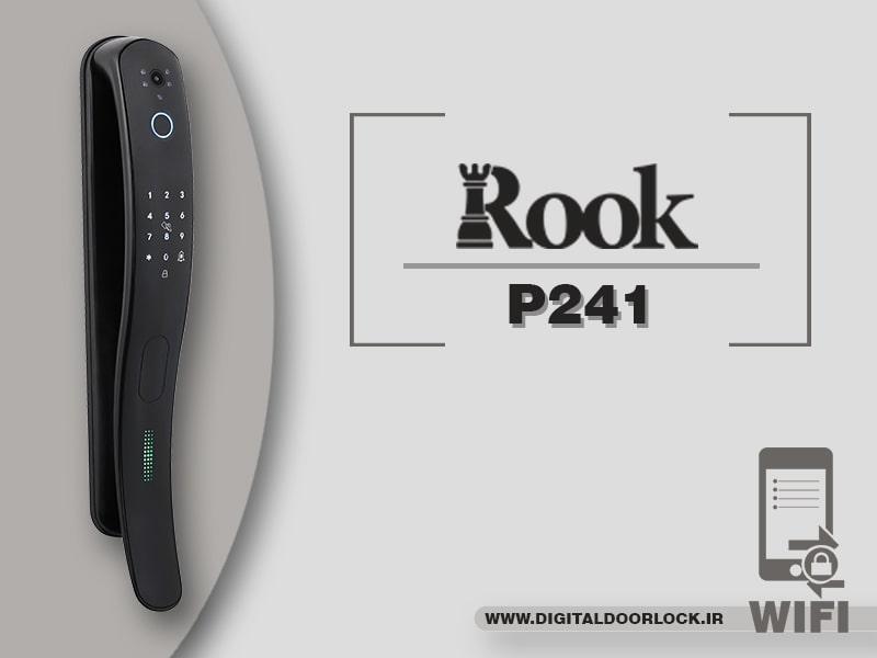 قفل روک p241