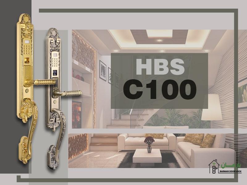 قفل کلاسیک c100