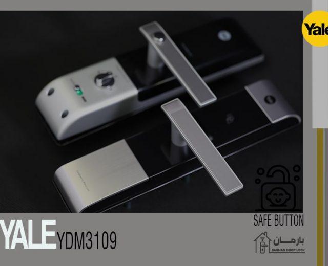 قفل یال ydm3109