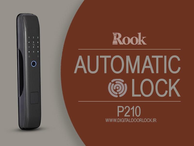 قفل اتوماتیک روک p210