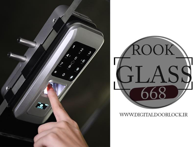 قفل دیجیتال ROOK GLASS 668