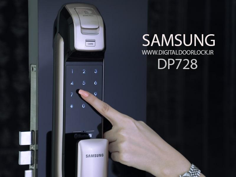 قفل سامسونگ 728