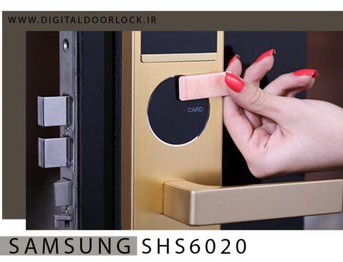 قفل الکترونیکی درب ضد سرقت
