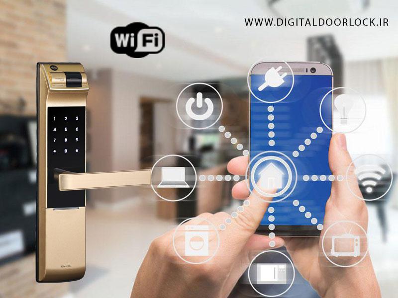 اتصال به خانه هوشمند
