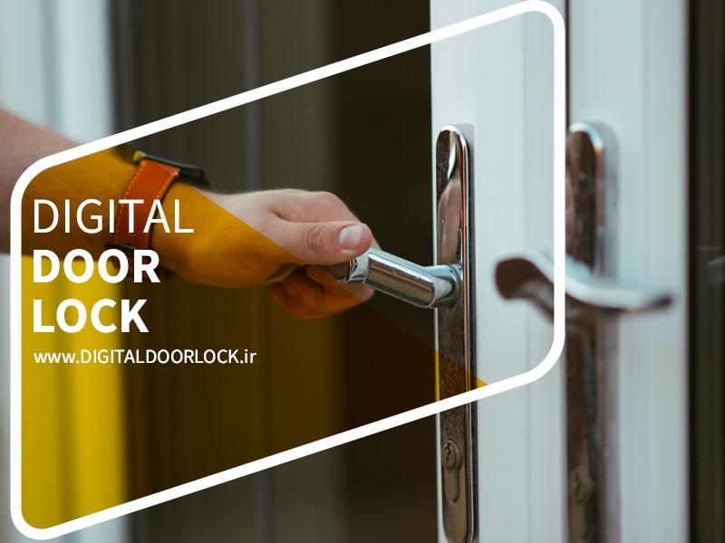 قفل دیجیتالی